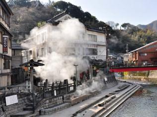 湯村温泉(車で約40〜45分)