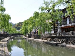 城崎温泉(車で約35〜40分)